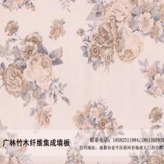 清远广林集成装饰墙板 墙纸系列 Q-518  锦绣 定金
