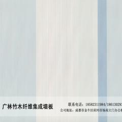 清远广林集成装饰墙板 墙纸系列  星条壁纸 Q-521 定金