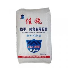 新汇林嘉施白色粉刷水石膏粉腻子粉水泥墙面找平石膏修补嵌缝膏基层处理 20kg