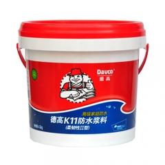 新汇林德高K11防水涂料 防水灰浆(柔韧性II型)防水剂 德高K11防水砂浆 12kg