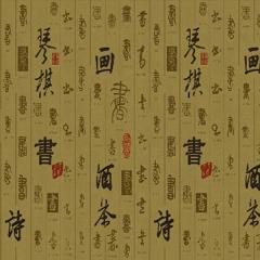 时代1+1吊顶    云时代系列 琴棋书画墙面板   Y020602-032 Y020602-032