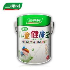 三棵树 儿童健康宝内墙乳胶漆 环保哑光抗污墙面漆油漆涂料 5L