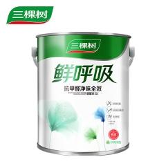 三棵树 鲜呼吸抗甲醛净味全效墙面漆  内墙乳胶漆健康高端油漆涂料 5L