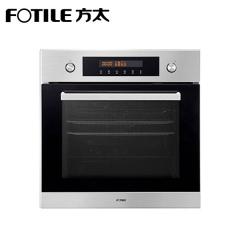 方太 8段循环烘焙3D立体匀衡控温3层低温隔热钢化玻璃大容量烤箱KQD50F-D1G