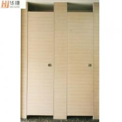 华捷隔断 公司公共卫生间隔断商场厕所隔断定制复合板HJ-36 订金
