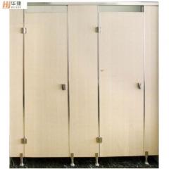 华捷隔断 公司公共卫生间隔断商场厕所隔断定制抗倍科板HJ-J智尚 订金