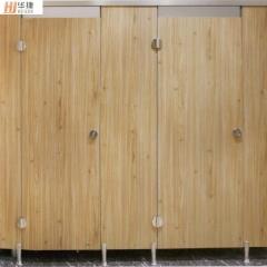 华捷隔断 公司公共卫生间隔断商场厕所隔断定制抗倍科板HJ-I 3 订金