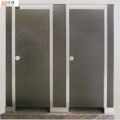 华捷隔断 公司公共卫生间隔断商场厕所隔断定制颗粒板HJ-83 订金