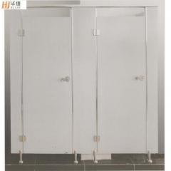华捷隔断 公司公共卫生间隔断商场厕所隔断定制PVC板HJ-PVC 订金