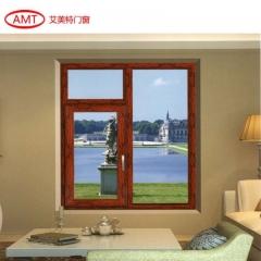 艾美特门窗 封阳台平开窗铝镁合金门窗定制 AMJ-2027 订金