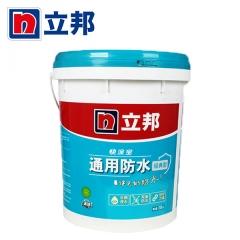 顺达装饰立邦快涂宝通用型防水涂料浆料卫生间灰浆防漏胶粘结力强 18KG