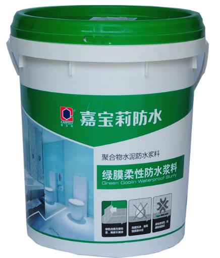 嘉寶莉綠膜柔性防水漿料 18KG