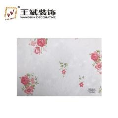 福星木业王斌装饰竹木纤维护墙板 墙裙定制背景墙欧式室内装饰板印花系列YH045