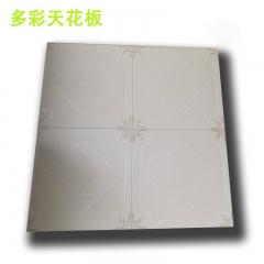 宏发吊顶 多彩牌天花板 厨房卫生间阳台办公天花板 样式可定制 可定制(定金)