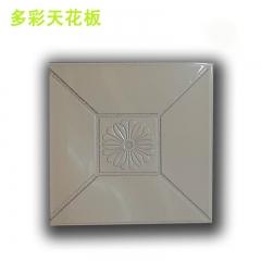 宏发吊顶 多彩天花板 厨房卫生间阳台天花板 样式可定制 可定制(定金)