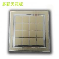 宏发吊顶 多彩专业天花板 厨房卫生间阳台天花板 样式可定制 可定制(定金)