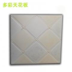 宏发吊顶 多彩品质天花板 厨房卫生间阳台天花板 样式可定制 可定制(定金)