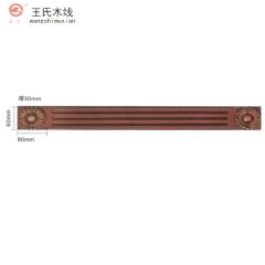 王氏木线雕花压边条边框中式吊顶电视背景墙装饰条WSF-009