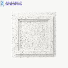 龙牌矿棉吸声板吊顶系统工程板高密度环保吸音精工系列003