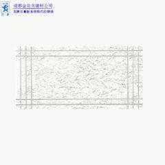 龙牌矿棉吸声板吊顶系统工程板高密度环保吸音精工系列005