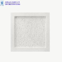 龙牌矿棉吸声板吊顶系统工程板高密度环保吸音精工系列006