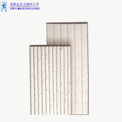 龙牌矿棉吸声板吊顶系统工程板高密度环保吸音冰川工程板
