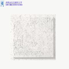 龙牌矿棉吸声板吊顶系统工程板高密度环保吸音精工系列001