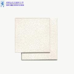 龙牌矿棉吸声板吊顶系统工程板高密度环保吸音雨冰花工程板
