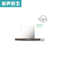 Ronshen/容声电器大吸力抽油烟机侧吸式烟机T508 定金