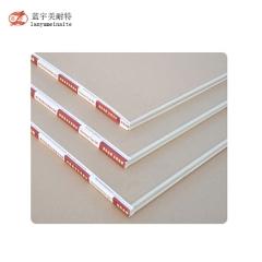 蓝宇美耐特吊顶石膏板隔墙隔断材料9.5 块
