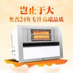 多功能奥普浴霸 碳晶高端取暖 LED照明换气纯平集成吊顶 FDP1217A 300x600(免费安装