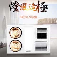 奥普浴霸 多功能三合一浴霸 集成吊顶嵌入 卫生间风暖 灯暖 HDP1021B 300x450(免费安