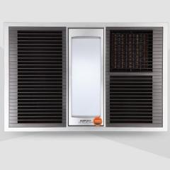奥普浴霸 风暖三合一多功能暖风浴霸 嵌入式集成吊顶 卫生间浴霸 QDP1020AL 300x450(