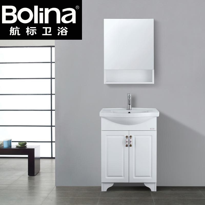 bolina航标卫浴卫生间实木浴室柜FG2100 实木(不含