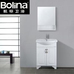 bolina航标卫浴卫生间实木浴室柜FG2100 实木(不含配件)