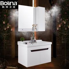 bolina航标卫浴卫生间实木浴室柜FG6050