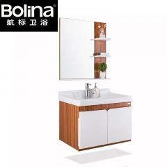 bolina航标卫浴卫生间实木浴室柜FGG6120 实木(不含配件)