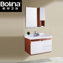bolina航标卫浴卫生间实木浴室柜FG6130 实木(不含配件)