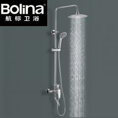 bolina航标卫浴主体全铜浴室洗澡沐浴淋雨顶喷头FL960A 主体全铜(不含配件)
