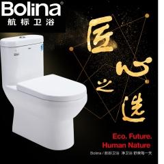 bolina航标卫浴卫生间节水抽水马桶陶瓷W1961 690*380(尺寸)