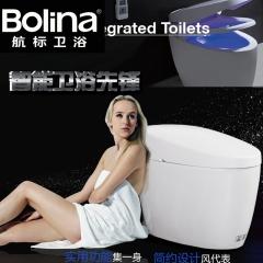 bolina航标卫浴智能马桶即热坐便器遥控自动冲洗烘干WZ1901 尺寸680*405
