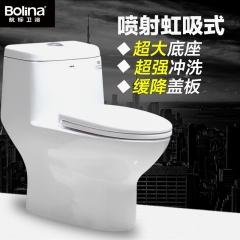 Bolina航标卫浴 连体马桶 喷射虹吸式 节水座便器静音冲水坐便器 其他