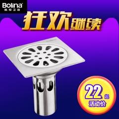 bolina航标卫浴防臭地漏不锈钢卫生间浴室洗衣机 FDL015