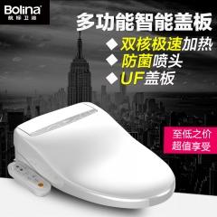 bolina航标卫浴 智能马桶坐便即热式盖板卫洗丽自动冲洗烘干型号C-A833 陶瓷