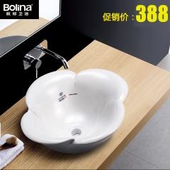 bolina航标卫浴欧式陶瓷小卫生间阳台清洁洗脸池洗手盆面盆L3270 L3270