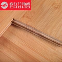 春红竹地板钻石系列 耐刮  耐磨 原竹 自然